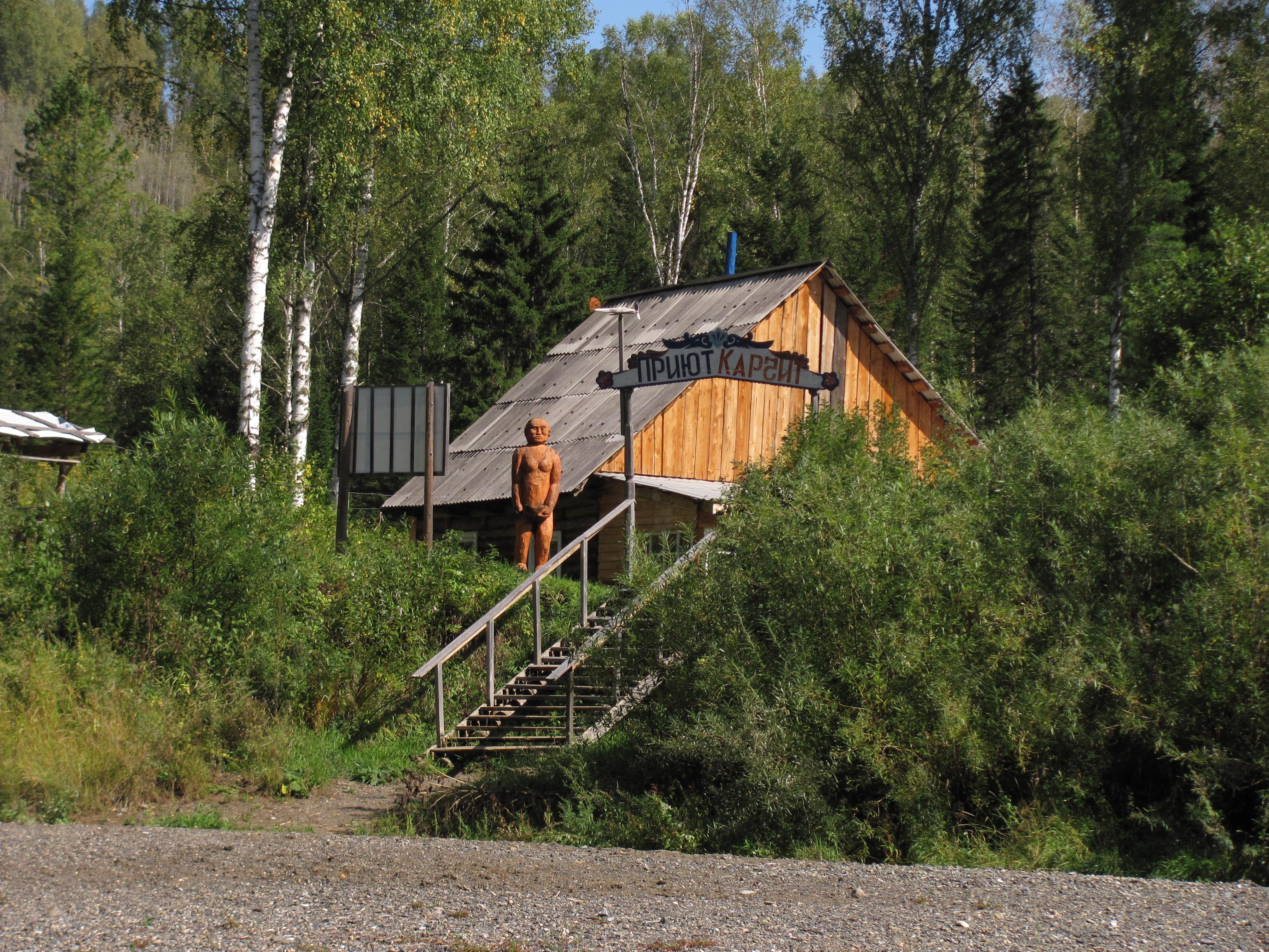 Кордон «Карчит». Шорский национальный парк, Россия. Фотография http://static.panoramio.com/photos/original/65358052.jpg.